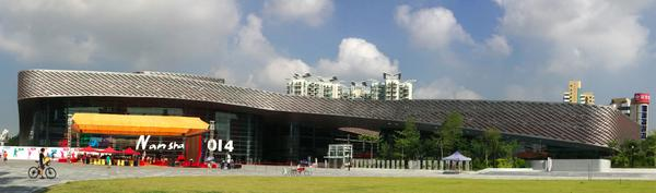 The Nanshan Concert Hall in Shenzen