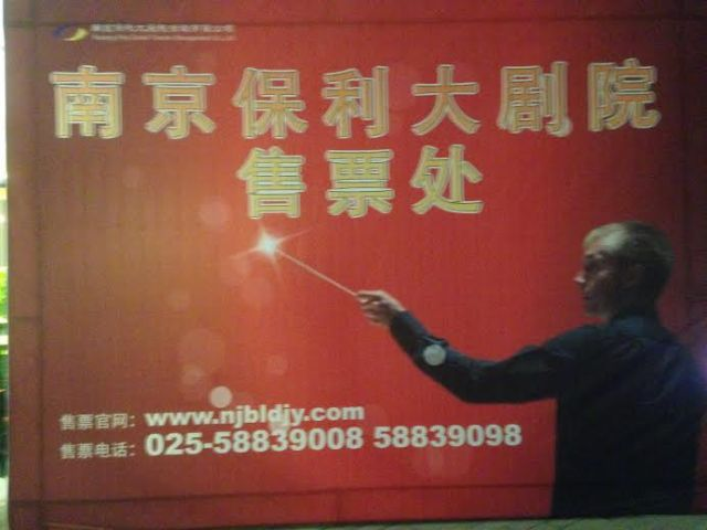Vasily 'Tinkerbell' Petrenko. Pictured here on an advertisement for the concert with his magic wand.
