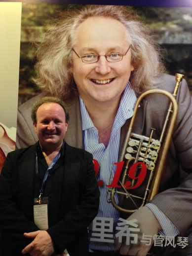 Reinhold Freidrich and I