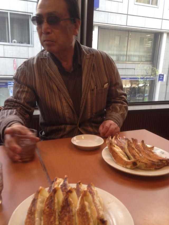 The Gyoza restaurant - Japanese pan fried dumplings