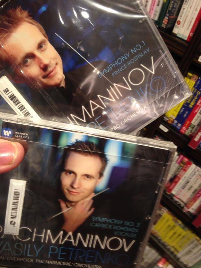 A fistful of RLPO CDs