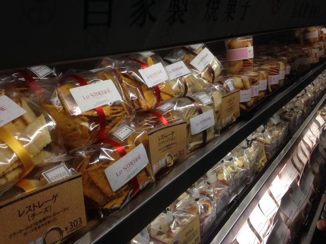 The famous bakery in Ginza