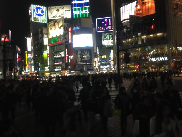 Shibuya - this place is so busy it makes Picadilly in London feel like a ghost town!