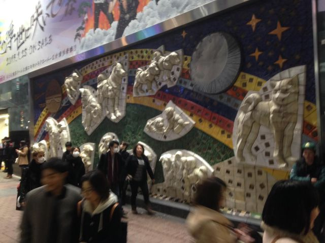 Hatchiko's story at the entrance to Shibuya Station which is dedicated to him